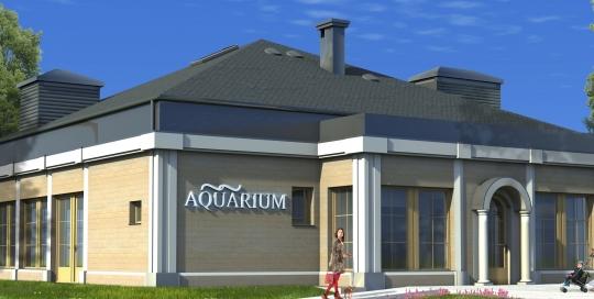 AQUARIUM - basen dla dzieci